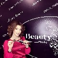 Beauty Studio в Кизилюрте